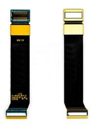 SAMSUNG M2520 ORJİNAL FİLM FLEX CABLE