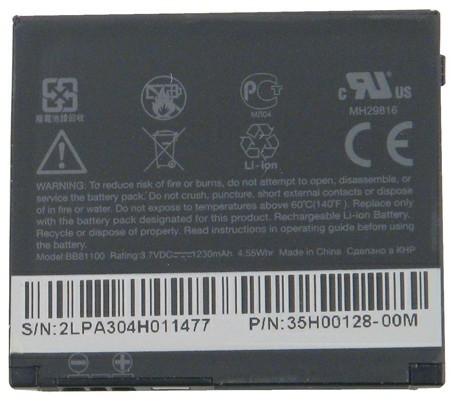 HTC HD2 LEO T8585 BB81100 (S400) ORJ PİL BATARYA