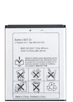 sony ericsson BST-33 Z610i Z700 Z780 Pil Batarya