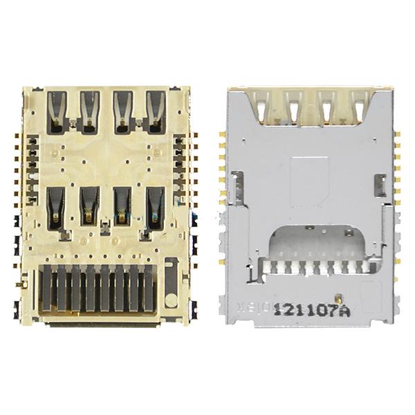 LG G4 Beat H735  Orj Sim Ve Hafıza Kart Okuyucu