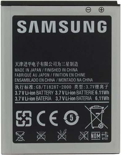 Samsung EB-F1A2GBU  i9100 GALAXY S2 Orjinal pil Batarya